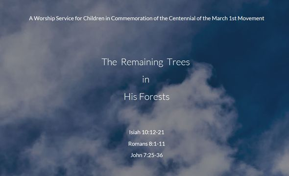 Ein Gottesdienst für Kinder zum Gedenken an das hundertjährige Bestehen der Bewegung vom 1. März/A Worship Service for Children in Commemoration of the Centennial of the March 1st Movement (Photo: EMS/Youndong Presbyterian Church)